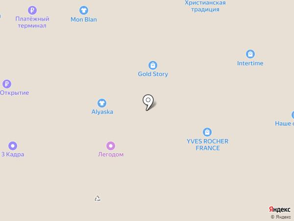 Pandora на карте Ульяновска