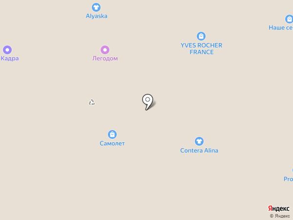 Contera Alina на карте Ульяновска