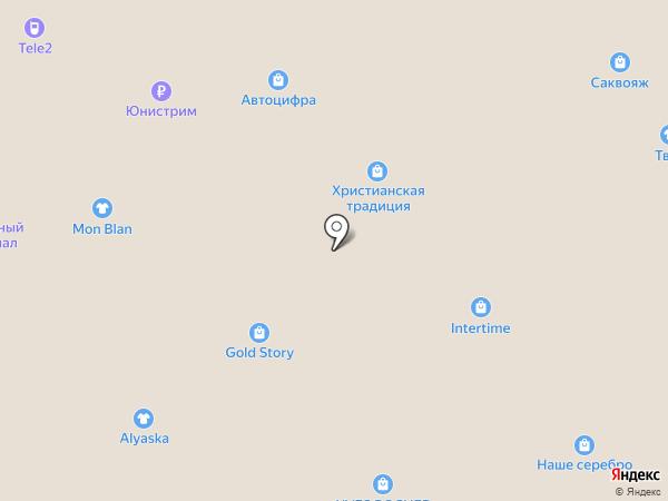 Магазин живописи по номерам на карте Ульяновска