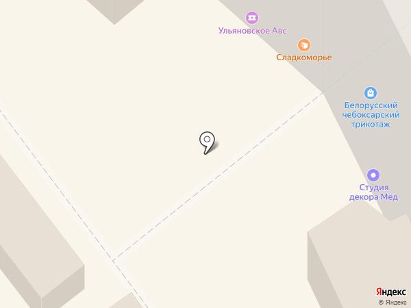 Меридиан-Тур на карте Ульяновска