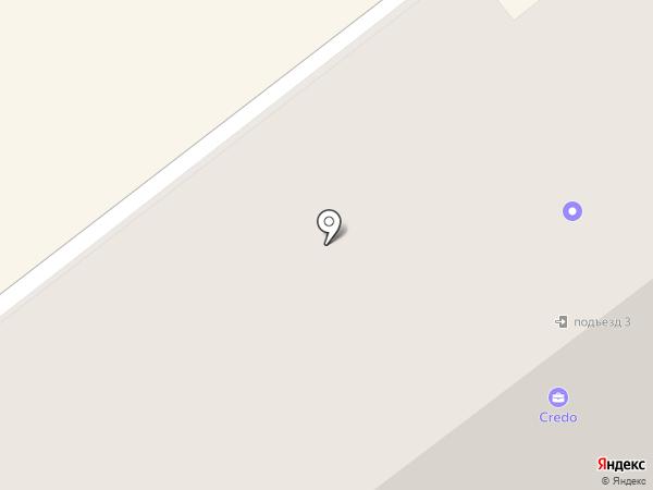 Аквилон на карте Ульяновска
