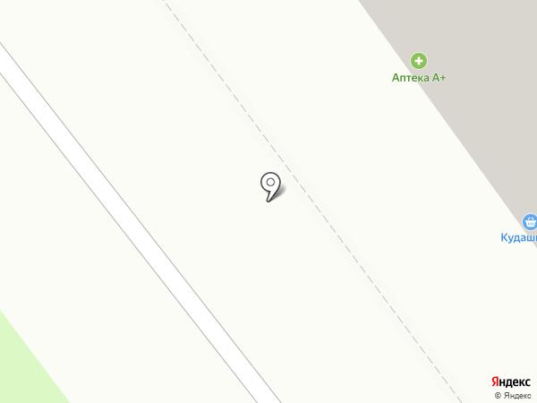 BEERжа на карте Ульяновска
