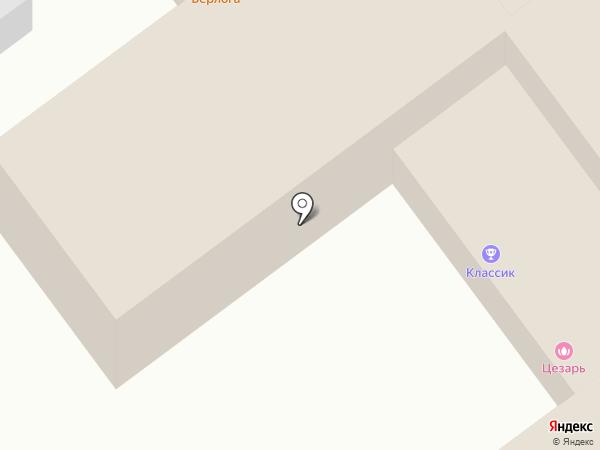 Стоматологический кабинет на карте Ульяновска