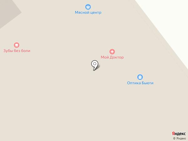 Мастерская по ремонту и продаже сотовых телефонов на карте Ульяновска