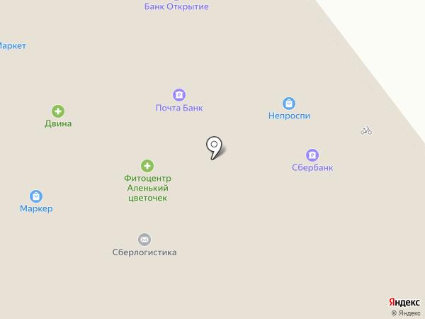 Банкомат, Почта Банк, ПАО на карте Ульяновска