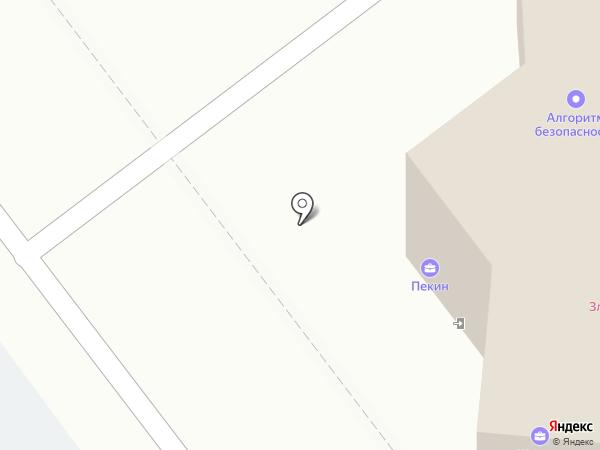 Салон Её Сиятельства на карте Ульяновска