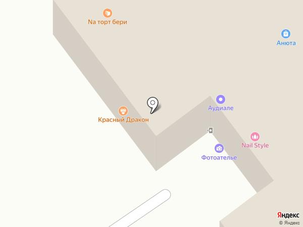 СТЕКЛОТОН на карте Ульяновска