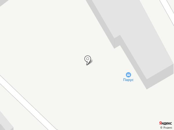 GBOSHOP на карте Ульяновска