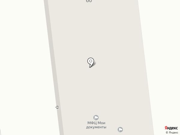Администрация Айшинского сельского поселения на карте Айши