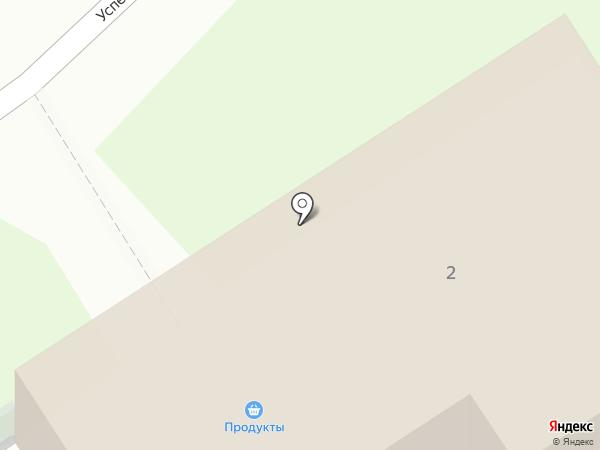 Банкомат, Сбербанк, ПАО на карте Свияжска