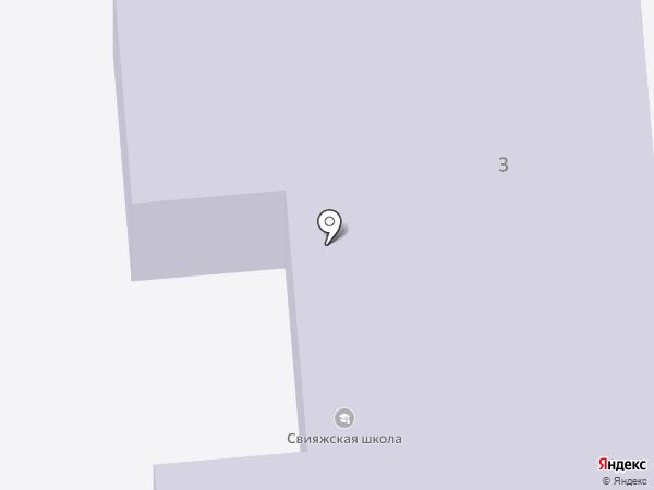 Основная общеобразовательная школа на карте Свияжска