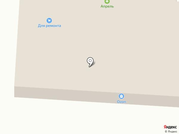 Всероссийское общество автомобилистов на карте Васильево