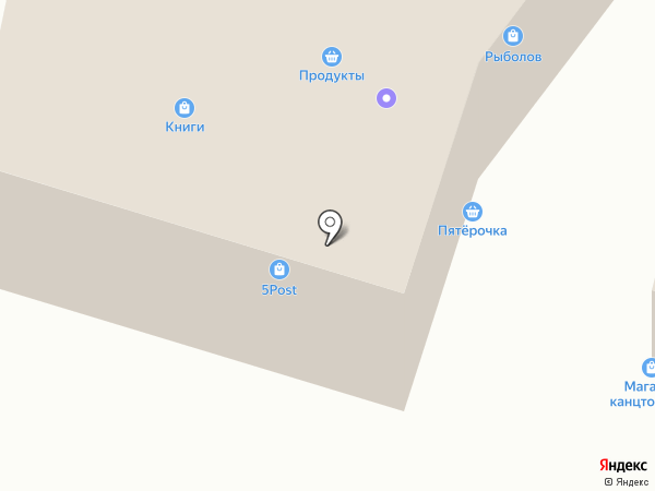Мастерская по ремонту обуви на карте Васильево