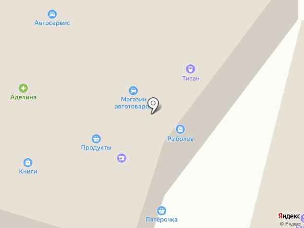 Магазин автотоваров на карте Васильево