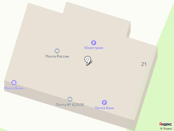 Банкомат, Почта Банк, ПАО на карте Васильево