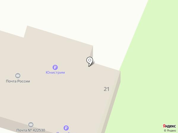 Почтовое отделение на карте Васильево