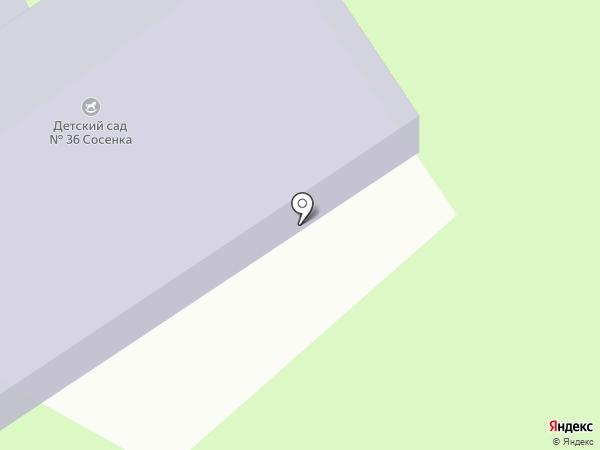 Детский сад №36, Сосенка на карте Васильево