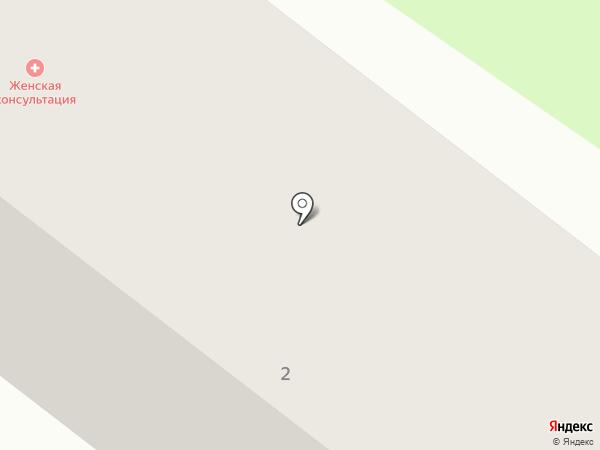 Женская консультация на карте Васильево