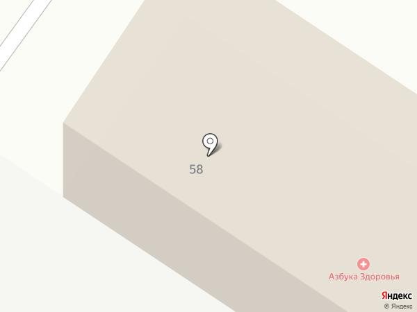 Шарм на карте Васильево