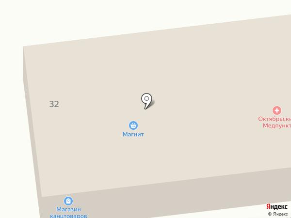 Дикая орхидея на карте Октябрьского