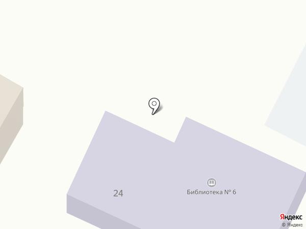 Библиотека №6 на карте Васильево
