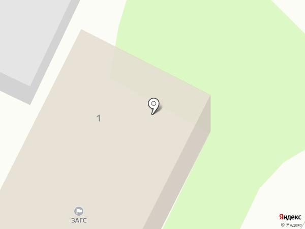 ЗАГС на карте Васильево