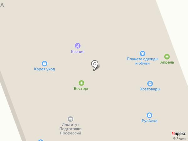 Магазин оптики на карте Васильево