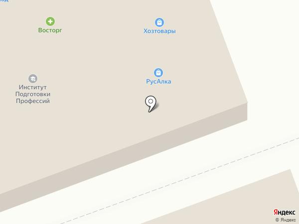 Ветеринарный кабинет на карте Васильево