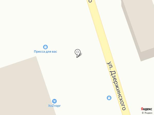 ХоZторг на карте Васильево