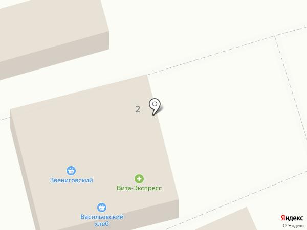 Васильевский хлеб на карте Васильево