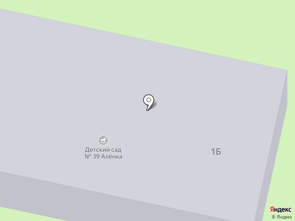 Детский сад №39 на карте Васильево