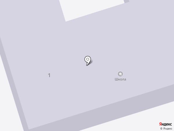 Первомайская средняя школа, МБОУ на карте Первомайского
