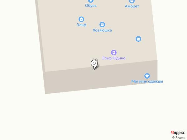 Аванс на карте Казани