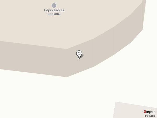 Храм во имя преподобного Сергия Радонежского на карте Нижнего Услона