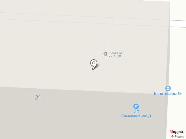 5+ на карте Казани