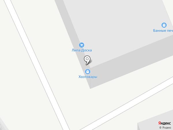 Торговая компания на карте Казани