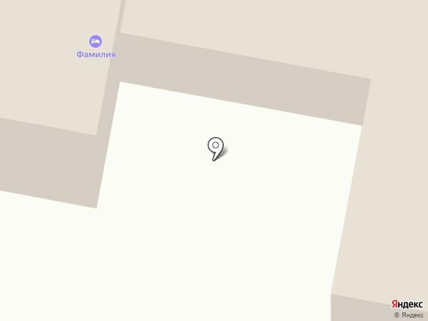 Familia на карте Ягодного