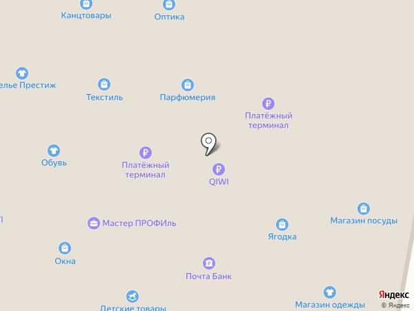 Престиж на карте Ягодного