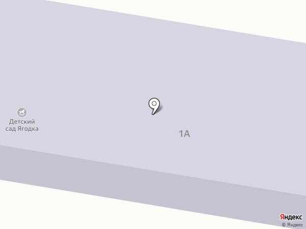 Ягодка на карте Ягодного
