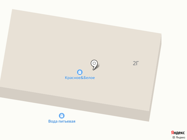 Продуктовый магазин на карте Ягодного