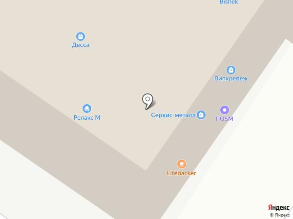 Компания по продаже окон на карте Казани