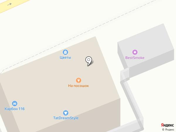 Пенный двор на карте Казани