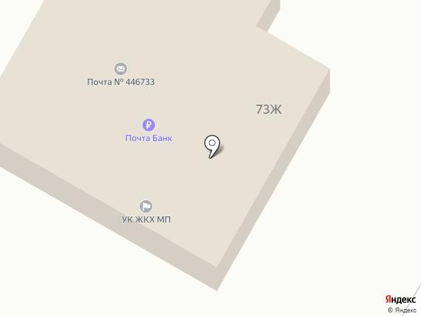Почтовое отделение на карте Усолья