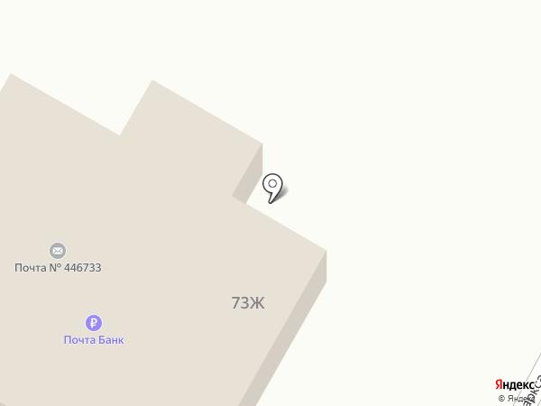 Сбербанк, ПАО на карте Усолья