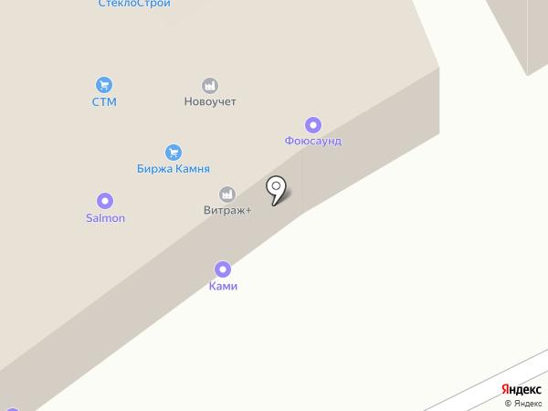 Норма Групп на карте Казани