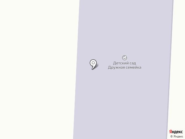 Дружная семейка на карте Луначарского