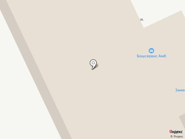 Bosch Service Автолига на карте Казани
