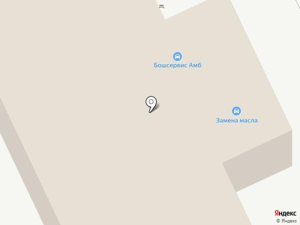 Я СТРАХОВАНИЕ на карте Казани
