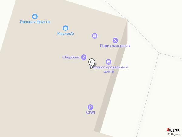 Воблаbeer на карте Казани