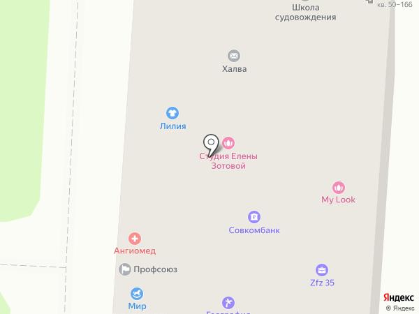 Союз оценщиков на карте Казани